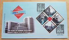 2013 Malaysia 100 Years RHB Banking Excellence B4 Stamps on FDC (Kuala Lumpur)