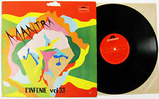 L'Infonie (Canadian classical) Vol 33 Mantra (Terry Riley) LP 1970 VG rare