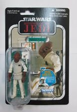 2011 Star Wars Admiral Ackbar Vintage Collection VC #22 ROTJ Action Figure