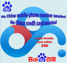 Baidu Cloud Storage Account (yun pan) 2T No China mobile phone number needed!