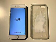 Apple iPhone 7 32GB Gold T-Mobile A1778 (GSM) Tested Excellent