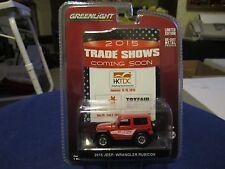 GreenLight New York Toy Fair 2015 Jeep Wrangler Rubicon 1:64 Diecast RARE