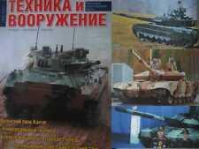 Iranian Main Battle Tank Tank KARRAR and Other Articles TiV Armoured