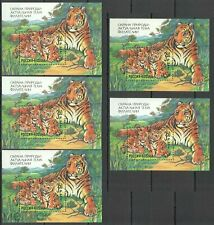 E0483 1992 USSR RUSSIA FAUNA PROTECTION NATURE WILD CATS ANIMALS TIGERS 5BL MNH