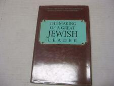 The Making of a Great Jewish Leader by Pinchas Winston Judaica