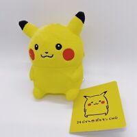 USA Seller Pokemon Center 24 Hours CHŪ Pikachu Keychain Plush Japan Import