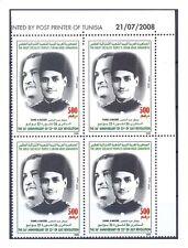 2008- Libya– 56th Anniversary of 23rd of July Revolution-Gamel Abdel Nasser-Bloc