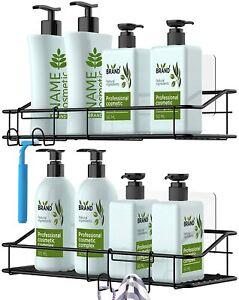 Stainless Steel Self Adhesive Bathroom Shower Shelf Storage Basket Caddy Rack