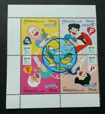 Malaysia World Post Day PostCrossing 2017 Postbox Mail (stamp MNH *unissued Rare