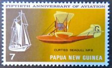 Territory Individual Papua New Guinean Stamps