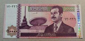 Iraq 10000 dinars 2002. p# 89. UNC. SERIES 0002. VERY RARE ORIGINAL ISSUE