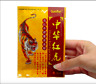 2 Packets Chinese Red Tiger Balm Plaster Patch, 10cmx7cm Pain Relief