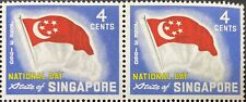 """SINGAPORE Variety- 1960 National Flag 4¢  """"Joint of """" CS#62a  MNH"""