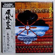Wadaiko Amamokai Hurinkazan OBI Japan Wadaiko Taiko Percussion Drum mastersound