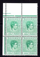 BAHAMAS 1938 SG149 ½d GREEN MNH MARGINAL CORNER BLOCK OF FOUR