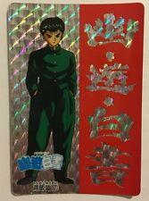 Yu Yu Hakusho Hero Banpresto Prism 16