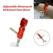 Adjustable Motorcycle Scooter Kickstand Foot Brace Parking Leg Foot Side Support