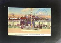 Japan 1950 Event Canceled Postcard - Z2412