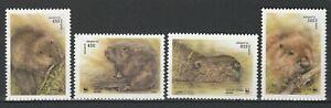 Belarus 1995 WWF Fauna Animals Beaver 4 MNH stamps