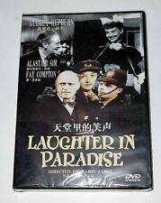 "Audrey Hepburn ""Laughter in Paradise"" Mario Zampi 1951 Classic DVD"
