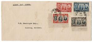 (I.B) Sarawak Postal : Centenary Issue FDC (1946)