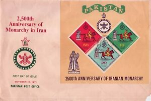 Pakistan Fdc 1971 2500th Anniversary Monarchy .