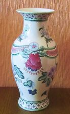 "12"" Chinese Vase with Raised Enamel Modernist Fruit and Flowers."