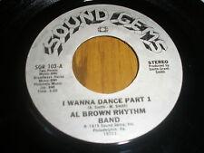 SOUL/FUNK AL BROWN RHYTHM BAND I WANNA DANCE PART 1/PART 2 USA SOUND GEMS 103
