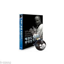 TKD BOOK What Is Taekwondo Poomsae BOOK+DVD English Korean Tae Kwon Do Tutorial