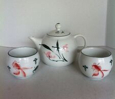Chinese Teapot With Two Matching Cups Fish Design