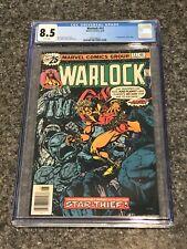 1976 Marvel Comics ~ Warlock #13 ~ CGC 8.5 VF+ White Pages ~ 1st App. Star Thief