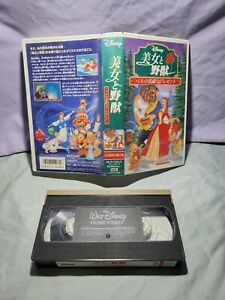 Disney Beauty and the Beast: The Enchanted Christmas VHS Japanese/English
