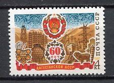 30285) RUSSIA 1981 MNH** Dagestan SSR - 1v. Scott#4900