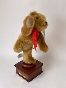 Merrythought Dancing Bear Music Box Limited Edition 143 of 1000 BX12Z 1993