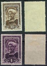Russia /USSR, 1941 Sc# 857-858, Navoi Uzbekian Poet Anniversary Set, MLH