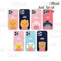 Official KAKAO Friends Little Friends Heart Baby Soft Case +Free Tracking