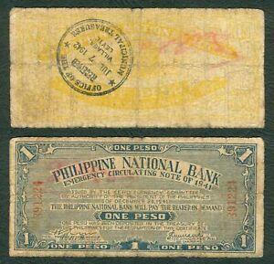WW2 US Philippines 1 Peso PNB CEBU C/S Villaba, Leyte Emergency Notes