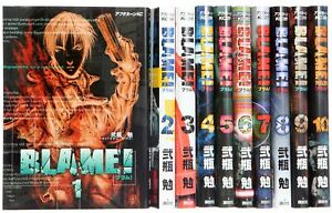 BLAME! Comic All 10 Volumes Complete Set Afternoon KC