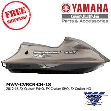Yamaha 2012-18 FX Cruiser SVHO, FX Cruiser SHO, FX Cruiser HO Waverunner Cover