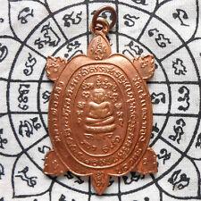 Turtle Shape Coin Phra Buddha LP. Liew Holy Thai Amulet Pendant Talisman RARE FS