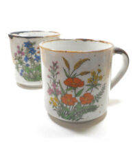 Wild Flower Ceramic Stoneware Vintage Coffee Mugs Set of 2 Made in Japan