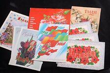 Lot Set 9 1978 Soviet May 1 International Labor Day Postcard PC Blank Unused