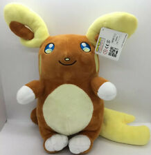 Pokemon Alolan Raichu High Quality Brand New Plush 13'' Inch USA Seller