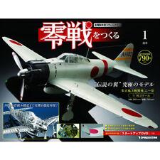 DeAGOSTINI 1/16 MITSUBISHI A6M2b TYPE ZERO 1-100 Complete model Kit F/S