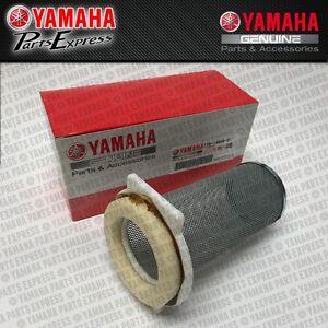 NEW YAMAHA AIR FILTER 1986-1988 MOTO-4 YFM225 1983-1985 TRI-MOTO 21V-14451-00-00