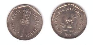 India - 1 Rupee 1990 aUNC / UNC Association comm. Lemberg-Zp