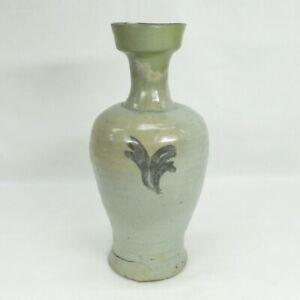 C435: Korean flower vase of old blue porcelain of Goryeo dynasty age of E-GORAI
