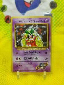 Japanese Pokemon - SABRINA'S JYNX No.124 (BANNED) - Gym Heroes - No Rarity - NM