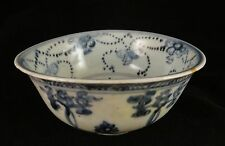 """Antique Chinese Porcelain B&W Bowl. Ming Dyn, 15th /16th c.  5 5/8"""" to 6 1/8"""" d"""