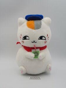 """Natsume Yuujinchou B0605 Madara Nyanko-sensei Cat Banpresto Bandai 6"""" Plush Toy"""